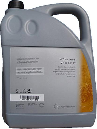 Моторное масло Mercedes MB 228.51 LT 5W-30 5л