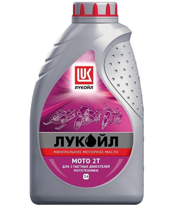 Моторное масло Лукойл Мото 2Т 1л