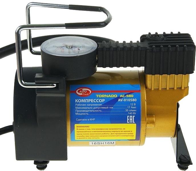 Автомобильный компрессор Autovirazh Торнадо AC-580 [AV-010580]