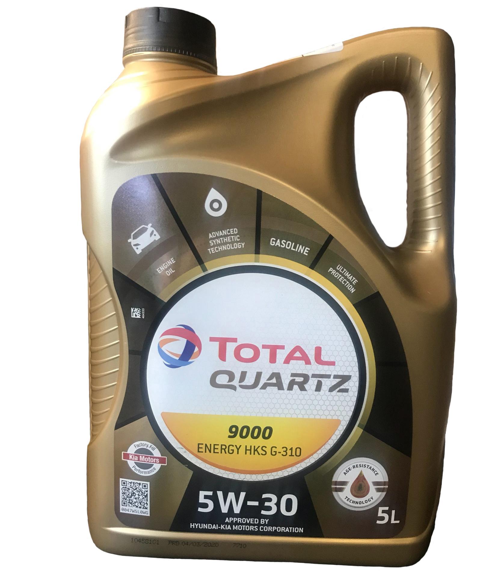 Моторное масло Total Quartz 9000 Energy HKS G-310 5W-30 5л