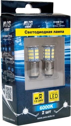 Лампа светодиодная AVS T15 S100B 2шт