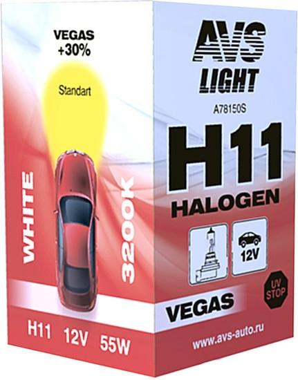 Лампа галогенная AVS Vegas H11 12V 55W 1шт [A78150S]
