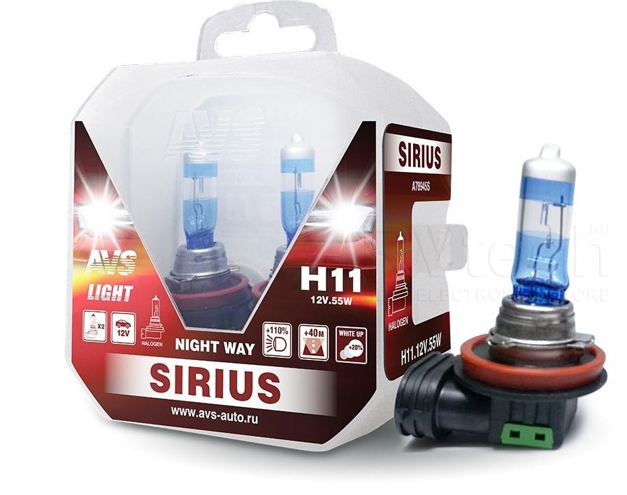Лампа галогенная AVS Sirius Night Way H11 2шт