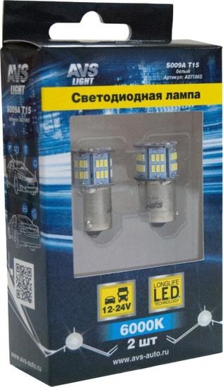 Лампа светодиодная AVS T15 S009A 2шт