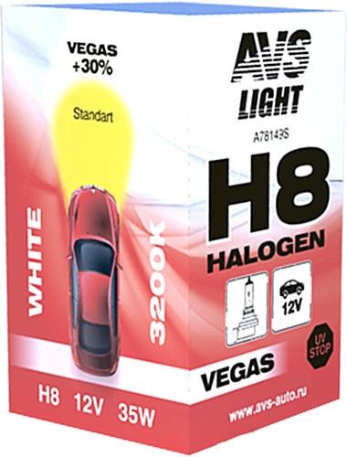 Лампа галогенная AVS Vegas H8 12V 35W 1шт [A78149S]