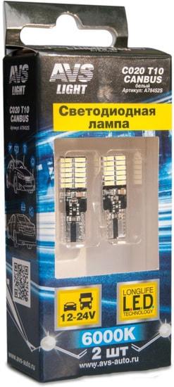Лампа светодиодная AVS T10 C020 2шт