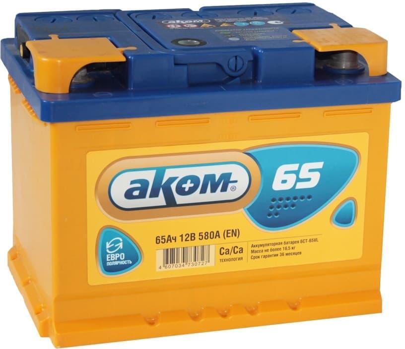 Аккумулятор AKOM 6СТ-65 Евро (65 А·ч)
