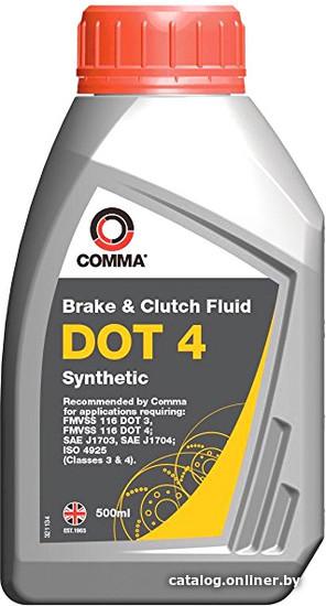 Жидкость тормозная Comma DOT4 0.5л