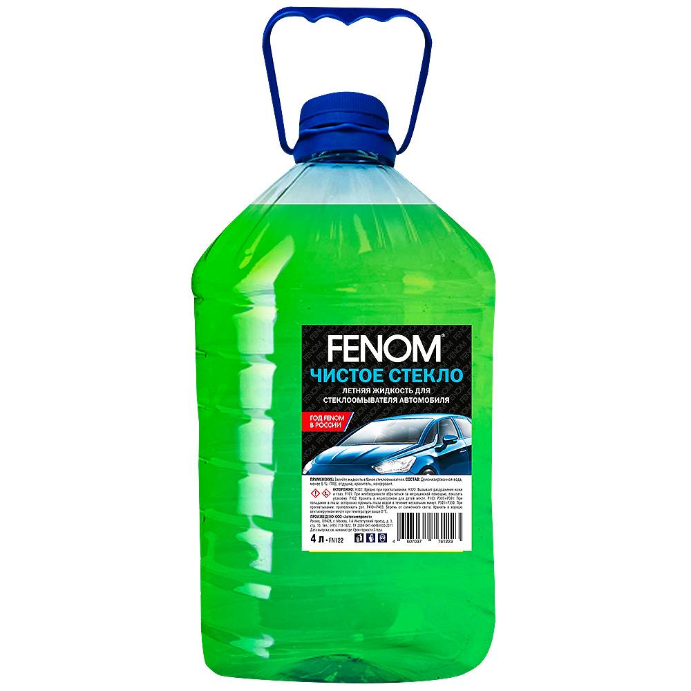 Летняя жидкость для стеклоомывателя автомобиля 'Чистое стекло', FENOM