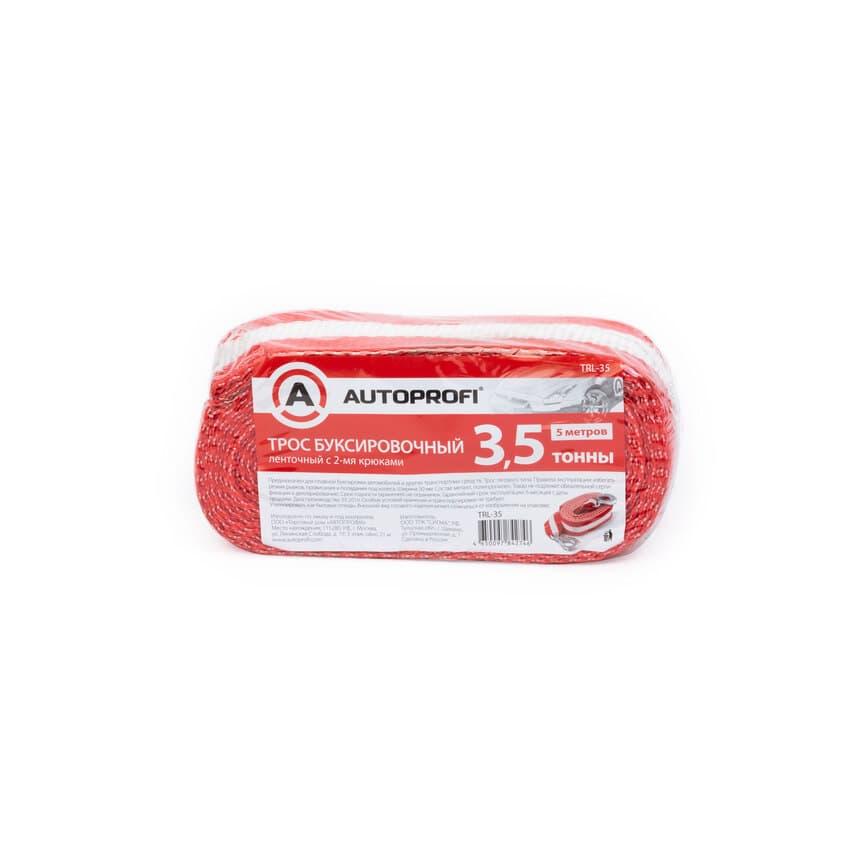 Трос буксировочный лента Autoprofi 3.5 т, с 2-мя крюками, 5м