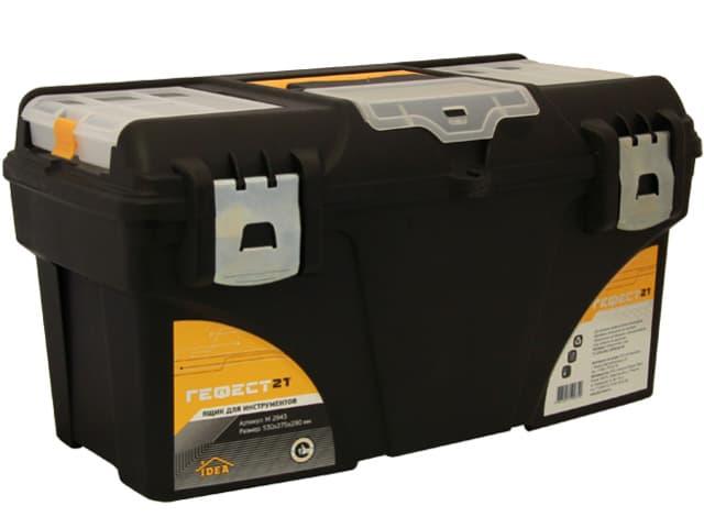 Ящик для инструмента пластмассовый ГЕФЕСТ 21