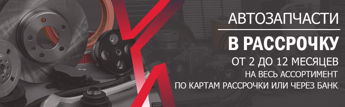 kupit-avtozapchasti-v-minske-dviglo.by